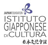 LOGO-ISTITUTO-GIAPPONESE-ufficiale